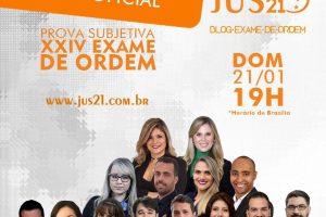 Confiram o Gabarito Extraoficial do Jus21