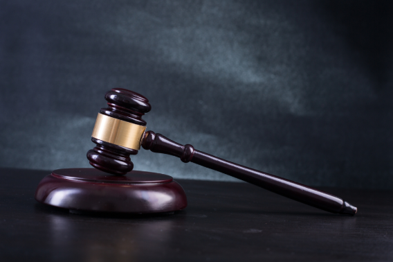 TRF4 admite julgamento de mandado de segurança fora do domicílio da autoridade impetrada